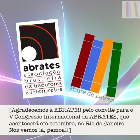abrates2014